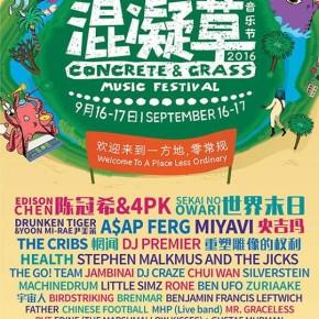 Concrete & Grass Festival Shanghai